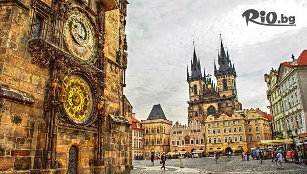 Прага, Братислава, Сегед #1