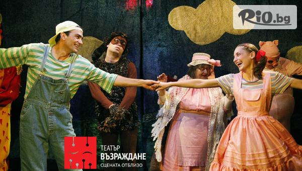 Театър Възраждане - thumb 3