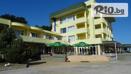 Хотел Марина 3*, Китен