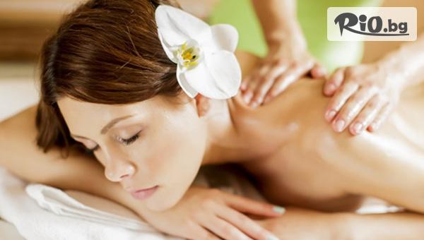 Кинезитерапевтичен масаж по избор + масаж на тригенни точки на цяло тяло с 50% отстъпка, от Салон Mademoiselle Izabel