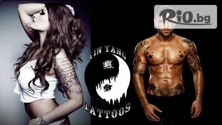Yin Yang Tattoos - Татуиране и пиърсинг