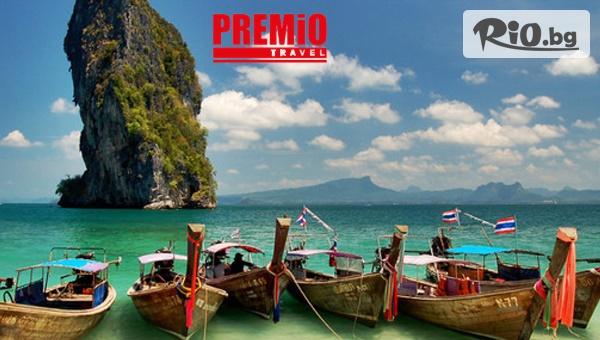 10-дневна екскурзия до Тайланд! 9 нощувки със закуски, двупосочен самолетен билет до Банкок и екскурзовод, от Премио Травел