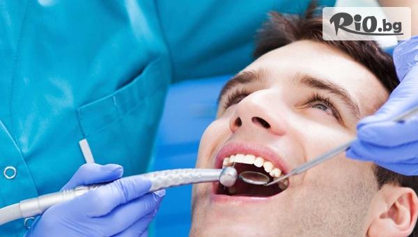 Стоматолог д-р Демирев - thumb 1