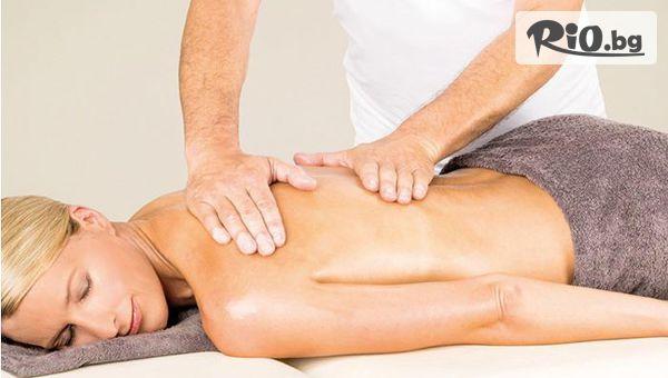 Никсеми студио за масажи