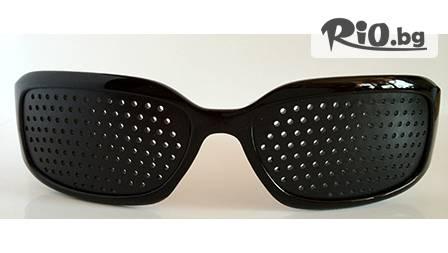 Очила Relax - облекчават и тренират натоварените очи от работа или учене само за 21 лева от Сивас Оптик!