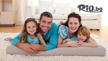 Почистване на дома (до 100 кв.м) - подове, мебели, баня, кухня - всичко само за 54 лв. oт