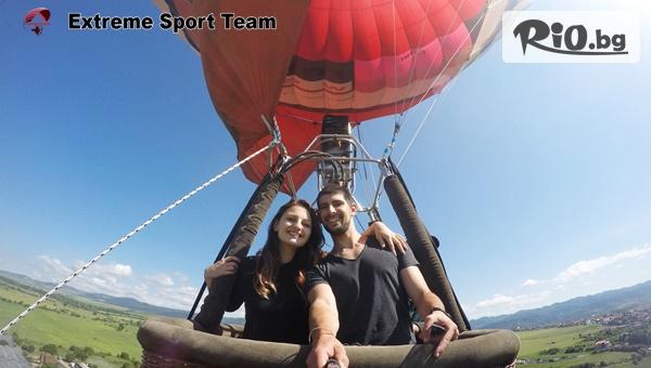 VIP панорамно издигане с балон за двама
