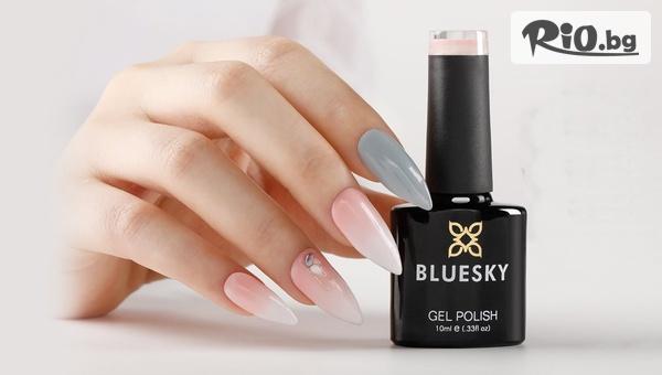 Маникюр с гел лак Bluesky в цвят по избор с 40% отстъпка, от Garden Studio в Студентски град