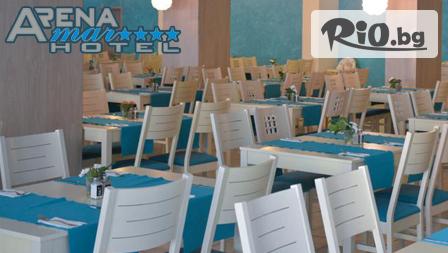 СПА почивка в Златни пясъци до края на Януари! Нощувка със закуска и вечеря + басейн и СПА пакет, от Хотел Арена Мар 4*