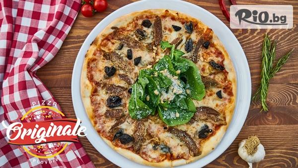 Пицария Originalle - thumb 3