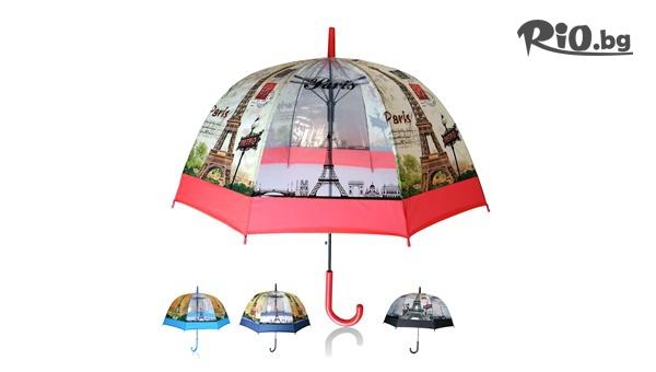 Автоматичен дамски чадър #1