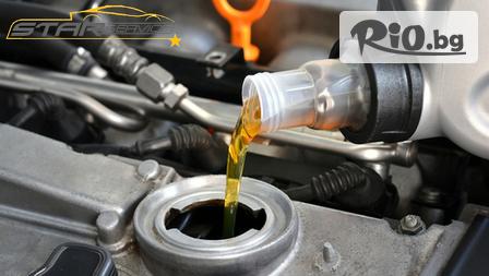 Грижа за автомобила! 4 литра моторно масло, маслен филтър и подмяна + БОНУС: Преглед на ходова част, от Автосервиз Stars Service