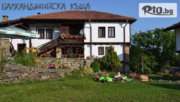 Балканджийска къща, с. Живко