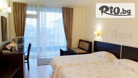 СПА почивка в Хисаря! Нощувка със закуска, вечеря + чаша вино и СПА с минерална вода само за 54лв, от СПА хотел Астреa 4*