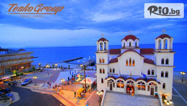 Късно лято в Гърция #1