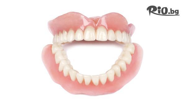 Еластична силиконова зъбна протеза