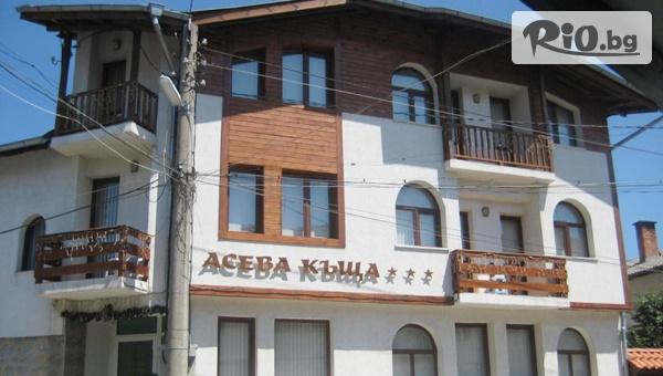 Семеен хотел Асева къща 3*, Банско #1