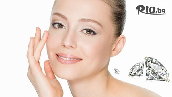 Грижа за лицето! Диамантено микродермабразио на лице за всеки тип кожа, от Студио Deja Vu