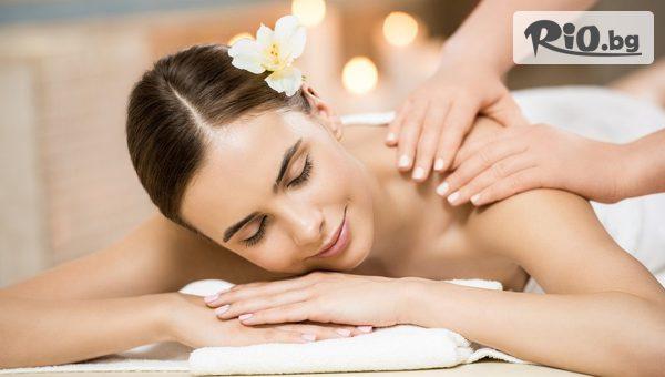 Tонизиращ масаж на цяло тяло #1