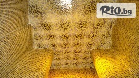 Хотел Грийн 3* - thumb 6