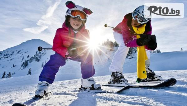 На ски в Банско #1