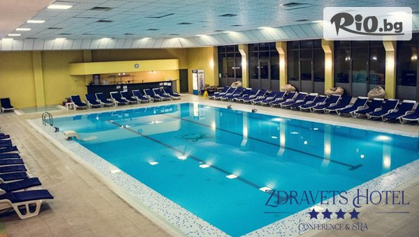 Zdravets Hotel Conference & SPA 4* #1