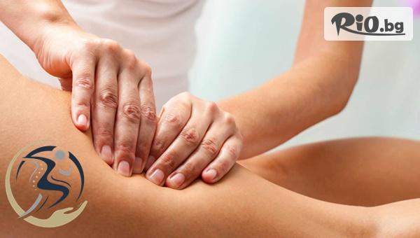 Антицелулитен масаж на проблемни зони #1