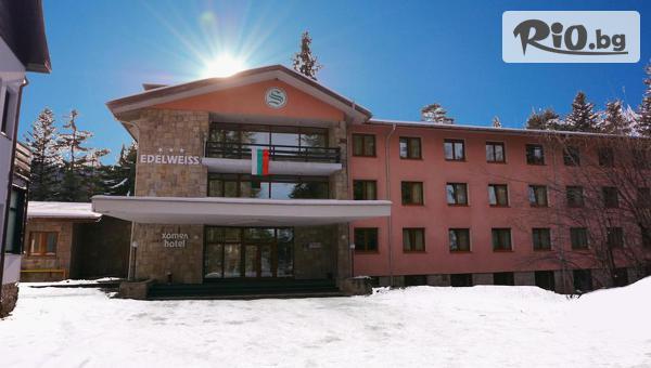 Хотел Еделвайс 3*, Боровец #1