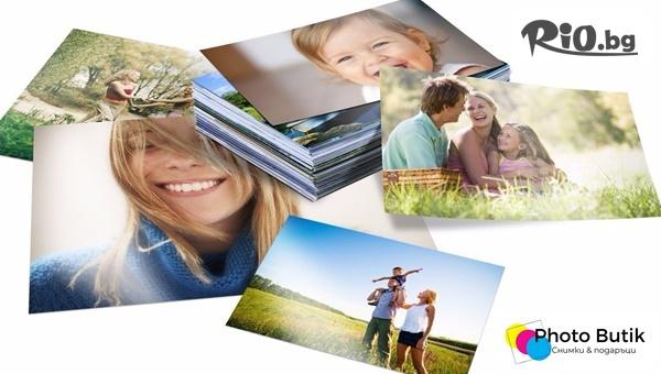 Отпечатване на снимки
