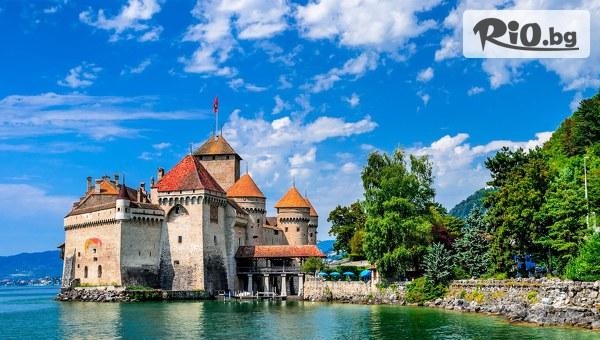 Bulgaria Travel - thumb 5
