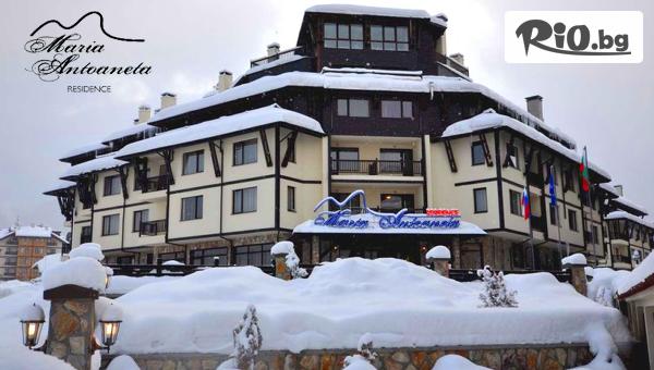 Зимна почивка в Банско - важи и за Коледа! 2 или 3 нощувки със закуски и възможност за вечери с напитки + външен и вътрешен отопляем басейн, шезлонг, чадър и Бонус, от Хотел Мария-Антоанета Резидънс