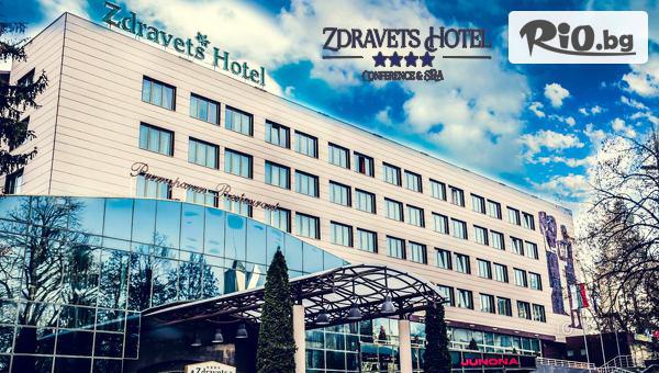 Zdravets Conference & SPA
