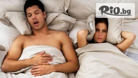 Японски уред против хъркане за 3,49 лв. от ANG-TV! Спокоен сън и тишина в спалнята!