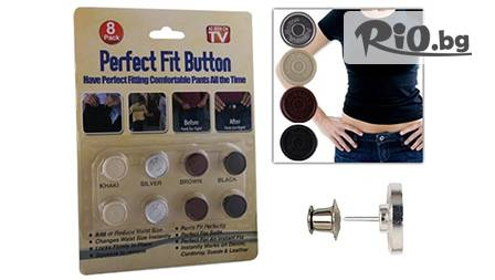 Вълшебни копчета Perfect Fit Button за 10.99 лв. без нужда от шиене от ANG-TV!