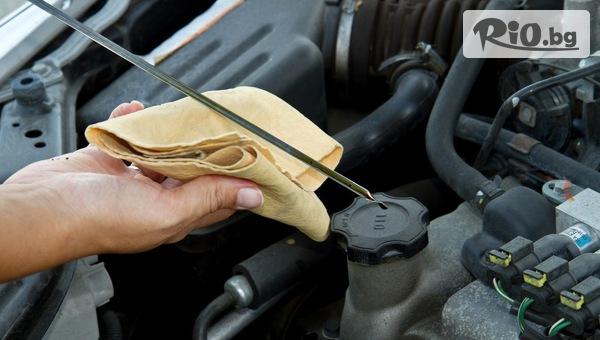Смяна на масло и маслен филтър с или без включено масло + бонус: цялостен преглед на автомобил с 80% отстъпка, от Автосервиз VIK Auto 77