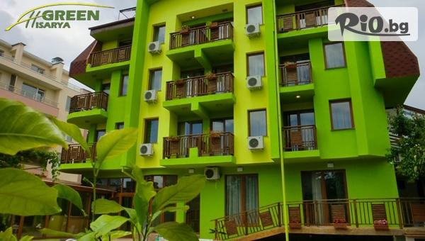 Хотел Грийн 3* - thumb 1