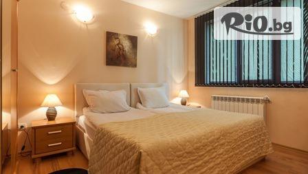 Изгодна СКИ и SPA почивка в Банско! 2 Нощувки със закуски и вечери + вътрешен басейн, сауна и парна баня за 105лв, от Апарт хотел ОРБИЛУКС 3*