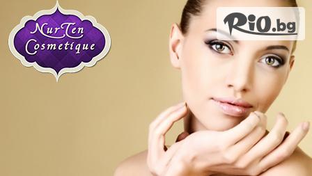 Nurten Cosmetique - thumb 2