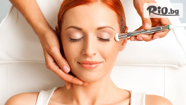 Диамантено микродермабразио за лице и хидратираща терапия воден магнит с 80% отстъпка, от Салон за красота Теди