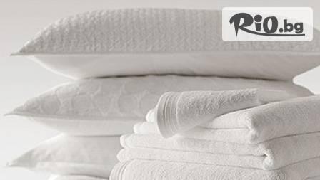 Свежест и чистота за дрехите - Пране, сушене и гладене до 5 кг. само за 4,70 лева в индивидуална пералня!