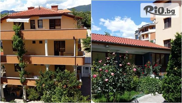 Къща за гости Вила Стряма - thumb 2