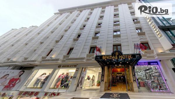 Нова година в Истанбул! 3 нощувки със закуски в Хотел Bekdas De Lux 4* + транспорт, от Караджъ Турс