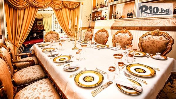 Ресторант Свети Никола - thumb 3