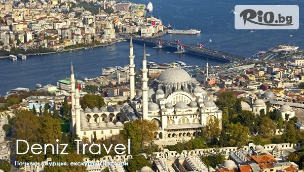 Шопинг екскурзия до Истанбул през Юли и Август! 2 нощувки със закуски в хотел 3* + автобусен транспорт и екскурзовод, от Дениз Травел