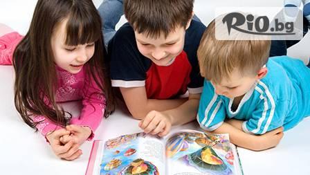 """Занималня """"Максимум"""" за ученици от 1-ви до 5-ти клас - месечно обучение за 60 лева!"""