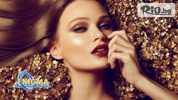 Златна терапия за коса #1