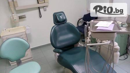 Почистване на зъбен камък с пиезокристален ултразвук + полиране - за 17.90лв, със 72% отстъпка, от Дентална клиника СитиДент