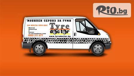 Посещение на адрес за сезонна смяна на гуми - демонтаж, монтаж, баланс и тежести, от Мобилен Сервиз Tyre Doctor