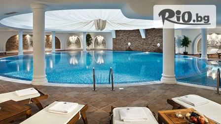 СПА почивка в Банско до края на Март! Нощувка, закуска и вечеря + басейн и СПА, от Хотел Маунтийн Дрийм 3*