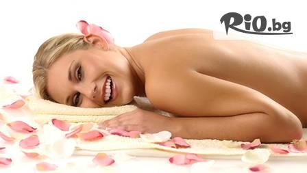 50 минутен цялостен класически масаж за 7.99 лв. от салон за красота